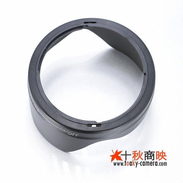 画像3: JJC製 キャノン レンズフード EW-78E 互換品 EF-S 15-85mm F3.5-5.6 IS USM 対応