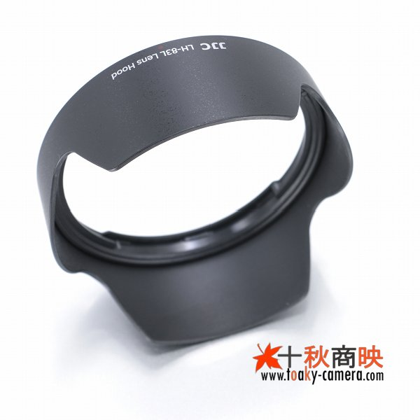 画像5: JJC製 キャノン Canon レンズフード EW-83L 互換品 EF 24-70mm F4L IS USM 用