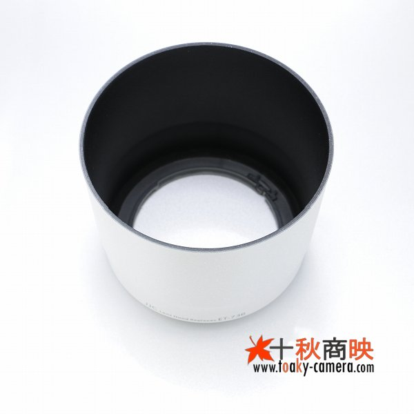 画像3: JJC製 キャノン レンズフード ET-73B 互換品 EF70-300mm F4-5.6L IS USM 対応 ホワイト