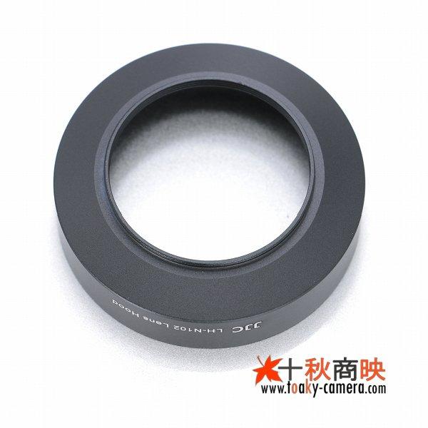画像4: JJC製 ニコン 1 NIKKOR 11-27.5mm f/3.5-5.6 用 40.5mmネジ込み式フード HN-N102 互換品