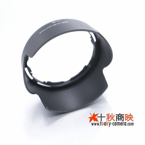 画像4: JJC製 ニコン レンズフード HB-69 互換品 AF-S DX NIKKOR 18-55mm f/3.5-5.6G VR II 対応
