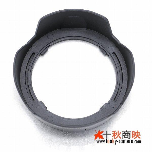 画像3: JJC製 花形 ニコン Nikon レンズフード HB-45 互換品 18-55mm G VR / 18-55mm G EDII 用