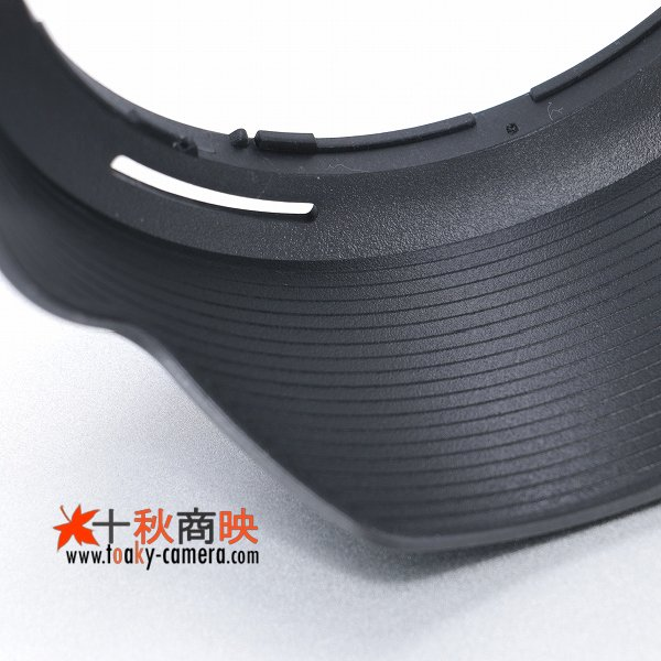 画像5: JJC製 ニコン レンズフード HB-53 互換品 AF-S NIKKOR 24-120mm f/4G ED VR対応