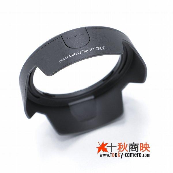 画像2: JJC製 花形 ニコン Nikon レンズフード HB-45 互換品 18-55mm G VR / 18-55mm G EDII 用
