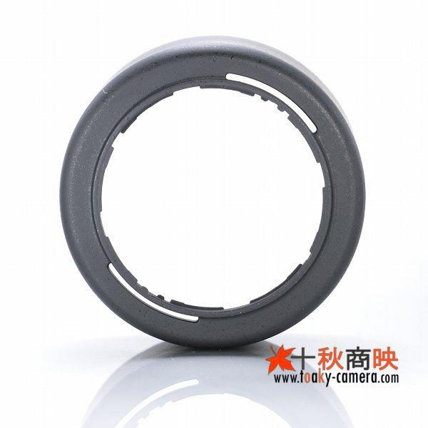 画像5: JJC製 ニコン レンズフード HB-37 互換品 AF-S DX VR Zoom-Nikkor 55-200mm f/4-5.6G IF-ED 対応