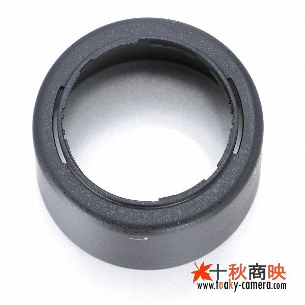 画像4: JJC製 ニコン レンズフード HB-37 互換品 AF-S DX VR Zoom-Nikkor 55-200mm f/4-5.6G IF-ED 対応