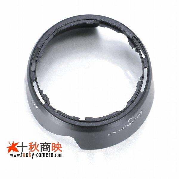 画像3: JJC製 ニコン レンズフード HB-69 互換品 AF-S DX NIKKOR 18-55mm f/3.5-5.6G VR II 対応