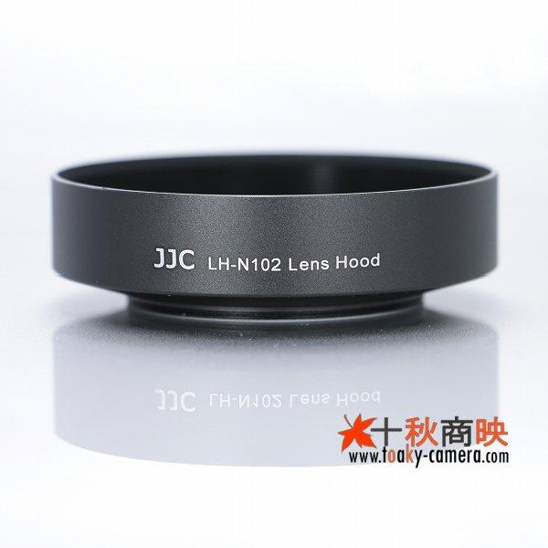 画像1: JJC製 ニコン 1 NIKKOR 11-27.5mm f/3.5-5.6 用 40.5mmネジ込み式フード HN-N102 互換品