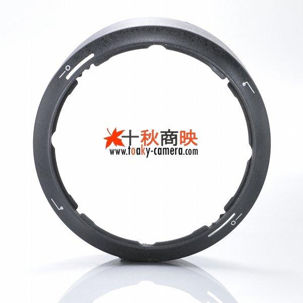 画像5: uWinka製 ニコン レンズフード HB-23 互換品 AF-S DX 10-24mm ED, AF-S ED17-35mmD, AF18-35mmD, AF-S 16-35mm F4G ED VR 対応