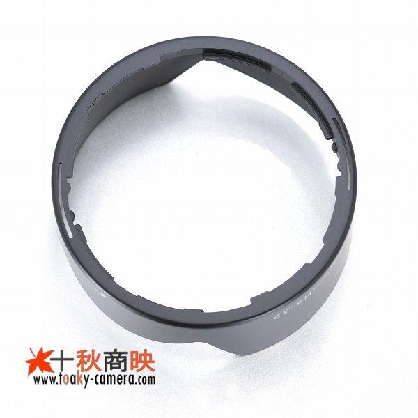 画像3: JJC製 ニコン レンズフード HB-32 互換品 AF-S DX 18-70mmG 18-135mmG 18-140mmG など対応