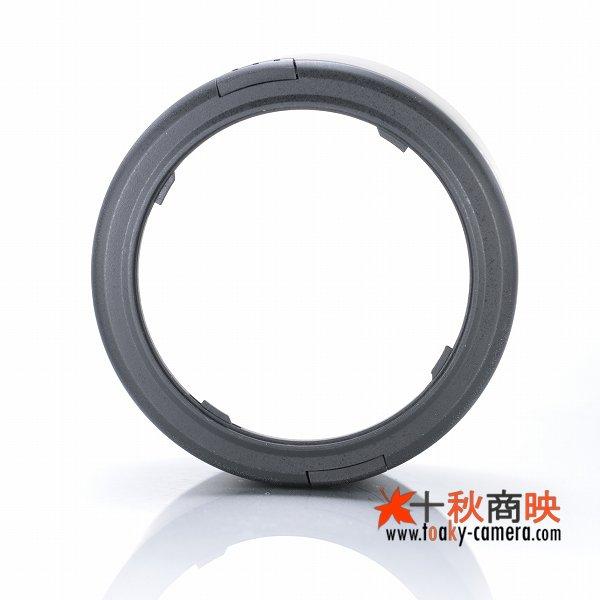 画像5: JJC製 ニコン レンズフード HB-57 互換品 AF-S DX NIKKOR 55-300mm f/4.5-5.6G ED VR 対応