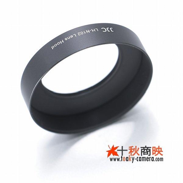 画像5: JJC製 ニコン 1 NIKKOR 11-27.5mm f/3.5-5.6 用 40.5mmネジ込み式フード HN-N102 互換品