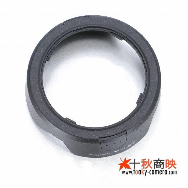 画像4: JJC製 花形 ニコン Nikon レンズフード HB-45 互換品 18-55mm G VR / 18-55mm G EDII 用