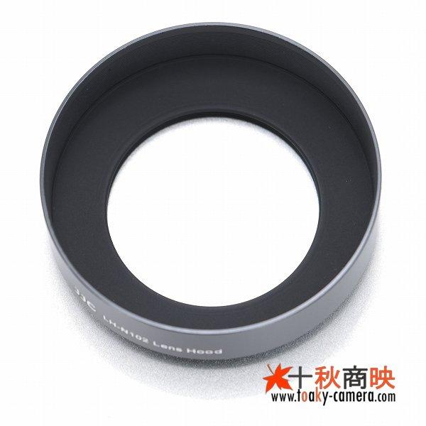 画像3: JJC製 ニコン 1 NIKKOR 11-27.5mm f/3.5-5.6 用 40.5mmネジ込み式フード HN-N102 互換品