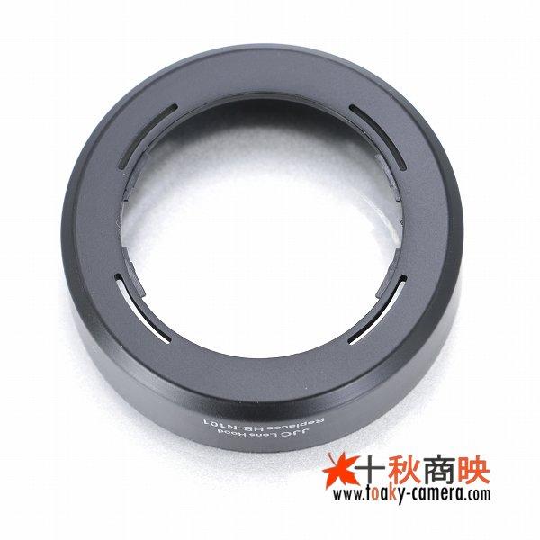 画像3: JJC製 ニコン Nikon 1 NIKKOR VR 10-30mm f/3.5-5.6 用 バヨネット レンズフード HB-N101 互換品