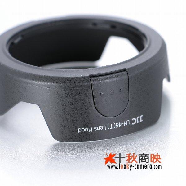 画像5: JJC製 花形 ニコン Nikon レンズフード HB-45 互換品 18-55mm G VR / 18-55mm G EDII 用