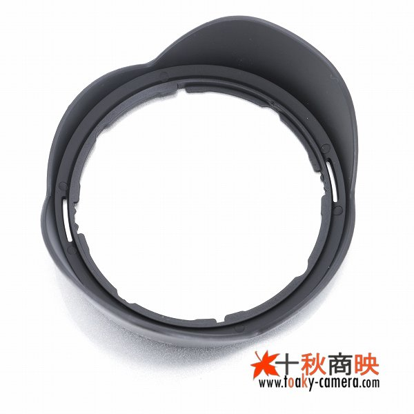 画像3: uWinka製 ニコン レンズフード HB-23 互換品 AF-S DX 10-24mm ED, AF-S ED17-35mmD, AF18-35mmD, AF-S 16-35mm F4G ED VR 対応