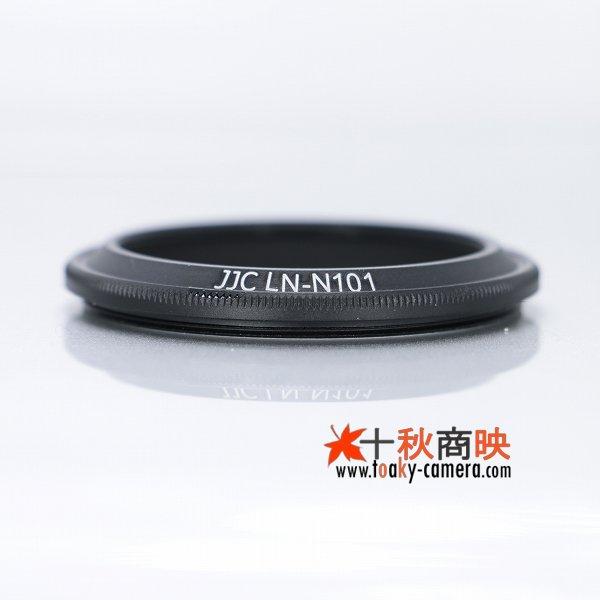 画像1: JJC製 ニコン 1 NIKKOR 10mm f/2.8 用 40.5mmネジ込み式フード HN-N101 互換品
