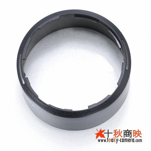 画像3: JJC製 ニコン レンズフード HB-47 互換品 AF-S NIKKOR 50mm F1.4G / F1.8G対応
