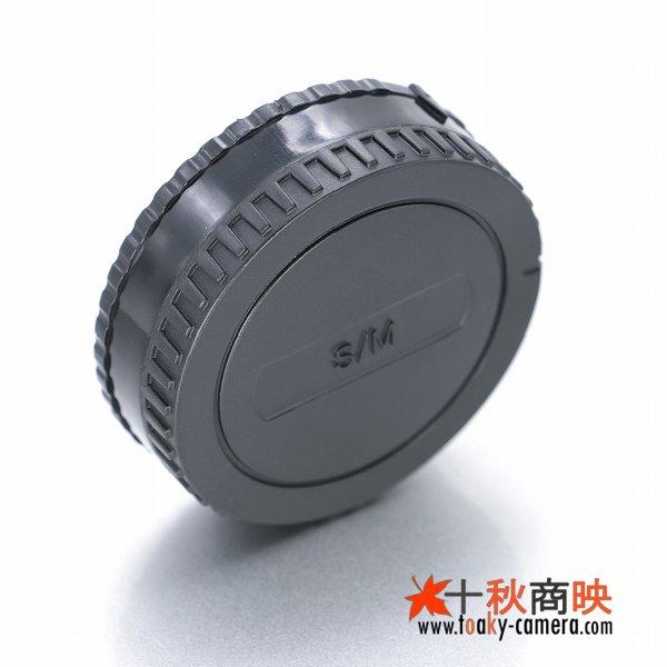 画像3: JJC製 ソニー SONY Aマウント用 レンズリアキャップ カメラボディキャップ セット (ALC-R1EM ALC-B1EM互換)