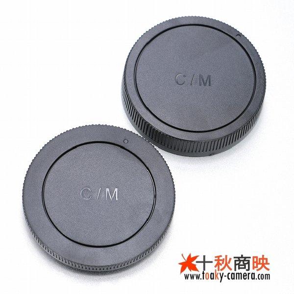 画像1: JJC製 キャノン EOS M M2  カメラ EF-M レンズ用 レンズリアキャップ ボディキャップ セット