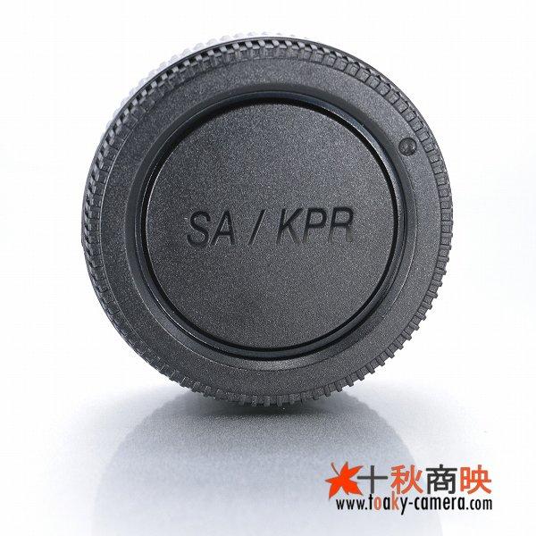 画像5: JJC製 シグマ SIGMA SA/KPRマウント用 レンズリアキャップ カメラボディキャップ セット