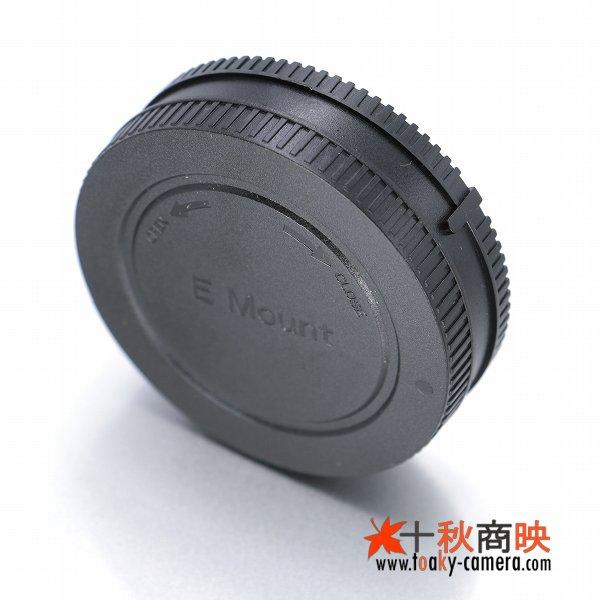 画像3: JJC製 ソニー NEX カメラ Eマウント 用 レンズリアキャップ・ボディキャップ セット