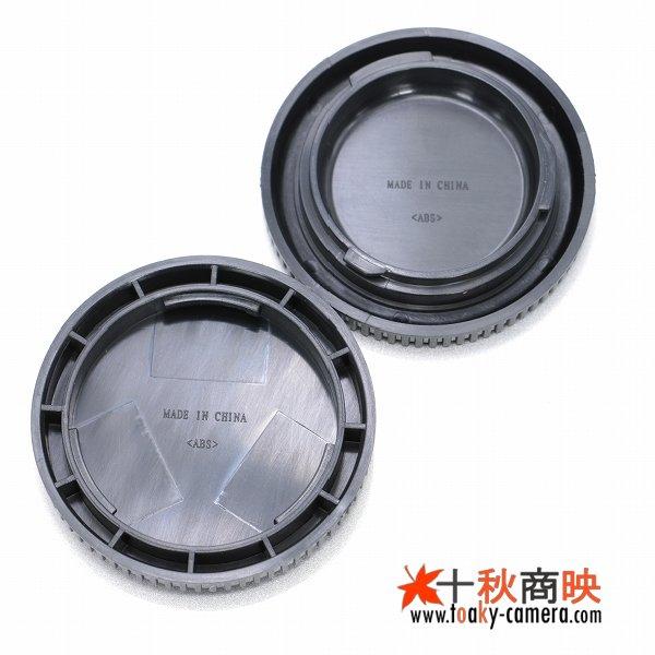 画像2: JJC製 パナソニック LUMIX カメラ マイクロフォーサーズ m4/3マウント 用 レンズリアキャップ・ボディキャップ セット DMW-LRC1 DMW-BDC1 互換品