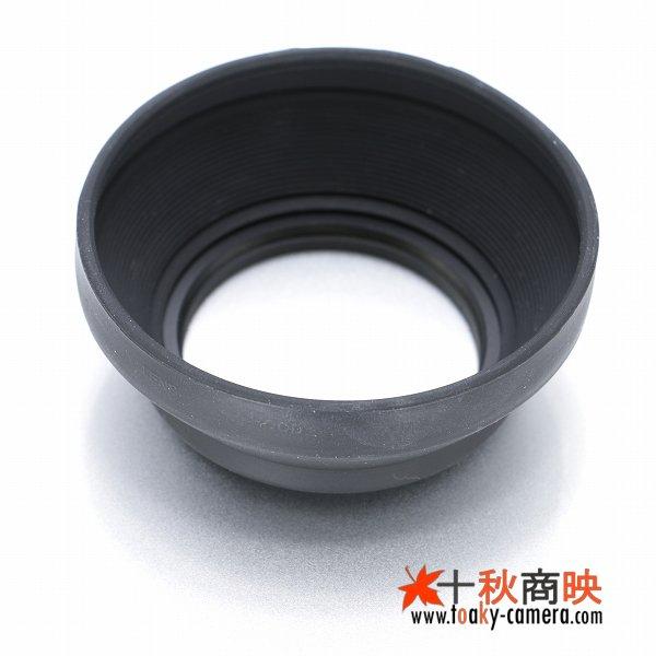 画像2: JJC製 ニコン NIKKOR Ai 58mm F1.2 / 55mm F1.2 / AF 50mm F1.4 など 用 ラバーフード HR-2 互換品