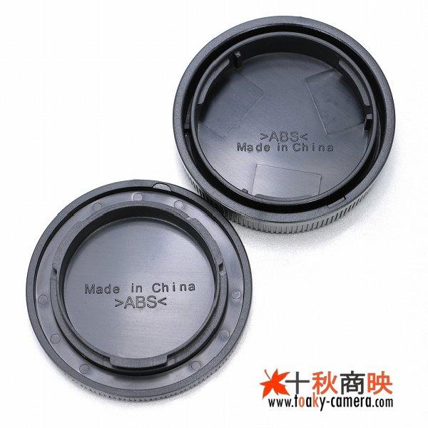 画像2: JJC製 キャノン EOS M M2  カメラ EF-M レンズ用 レンズリアキャップ ボディキャップ セット
