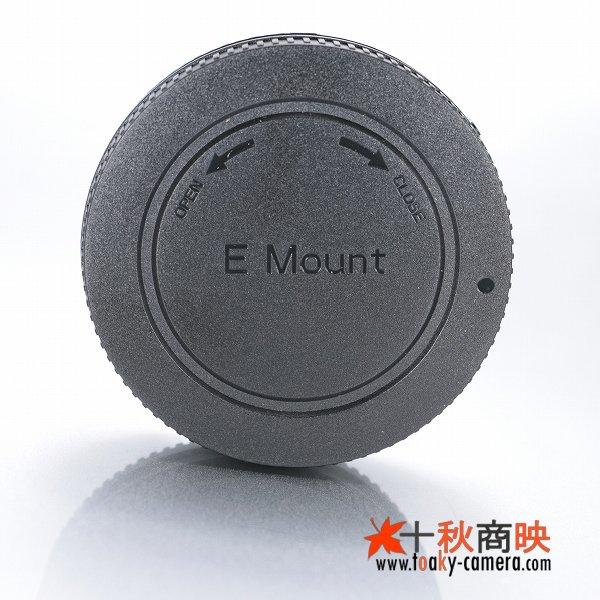 画像5: JJC製 ソニー NEX カメラ Eマウント 用 レンズリアキャップ・ボディキャップ セット
