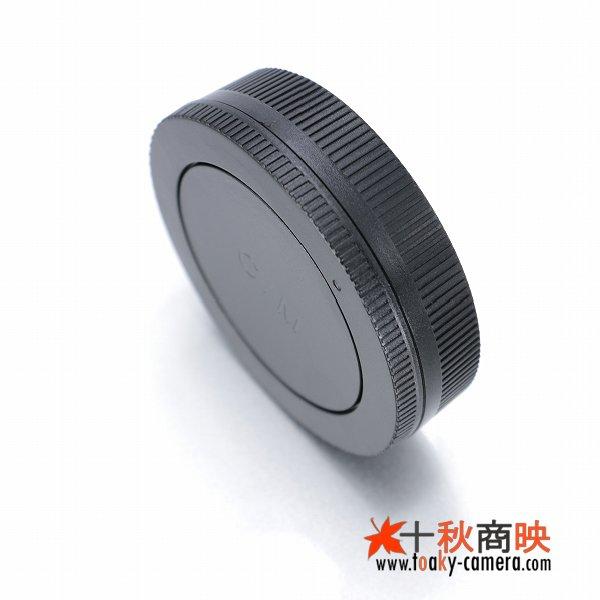 画像4: JJC製 キャノン EOS M M2  カメラ EF-M レンズ用 レンズリアキャップ ボディキャップ セット