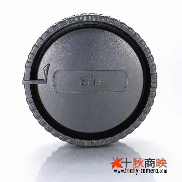 画像5: JJC製 ソニー SONY Aマウント用 レンズリアキャップ カメラボディキャップ セット (ALC-R1EM ALC-B1EM互換)