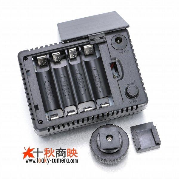 画像3: JJC製 48球 LED ビデオライト 消費電力5W 単三電池4本仕様