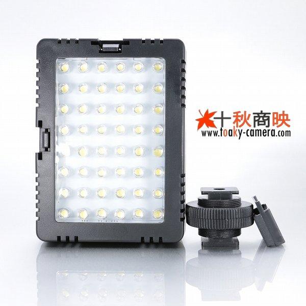 画像1: JJC製 48球 LED ビデオライト 消費電力5W 単三電池4本仕様