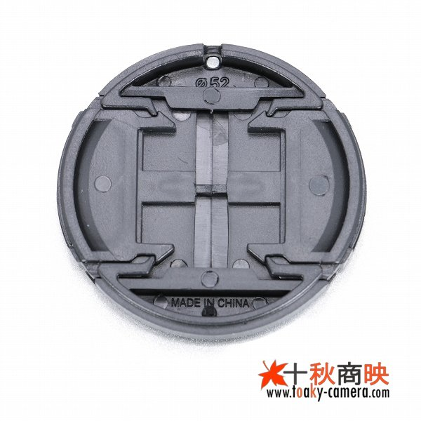 画像3: JJC製 レンズ フロントキャップ (ストラップ付) 52mm