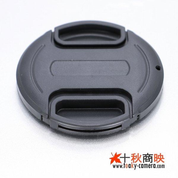 画像4: JJC製 レンズ フロントキャップ (ストラップ付) 67mm