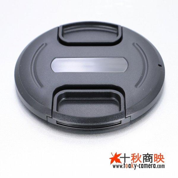 画像4: JJC製 レンズ フロントキャップ (ストラップ付) 86mm