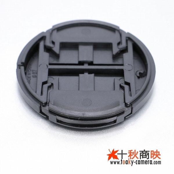 画像5: JJC製 レンズ フロントキャップ (ストラップ付) 67mm