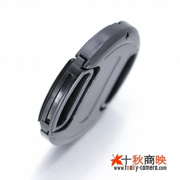 画像5: JJC製 レンズ フロントキャップ (ストラップ付) 49mm