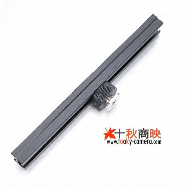 画像1: KIWIFOTOS製 ホットシュー用 フリー マルチプレート ブラケット フル金属製 20cm