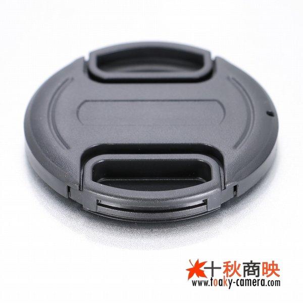 画像4: JJC製 レンズ フロントキャップ (ストラップ付) 62mm