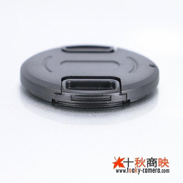 画像4: JJC製 レンズ フロントキャップ (ストラップ付) 43mm