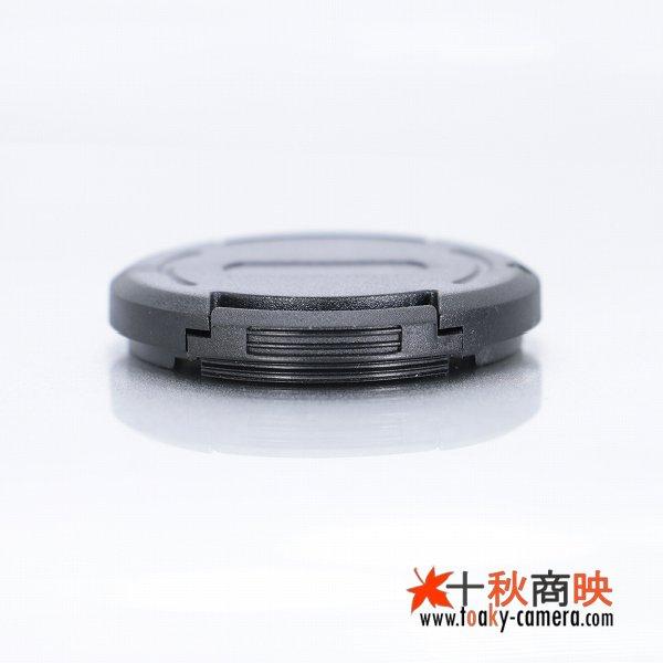 画像3: JJC製 レンズ フロントキャップ (ストラップ付) 34mm