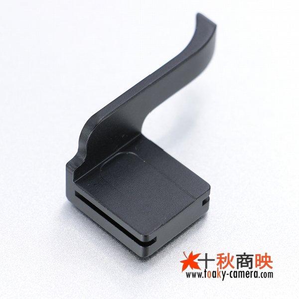 画像3: KIWIFOTOS製 FUJIFILM 富士フィルム X10 X20 専用 サムグリップ (アルミ製 水準器付) TA-X20 黒