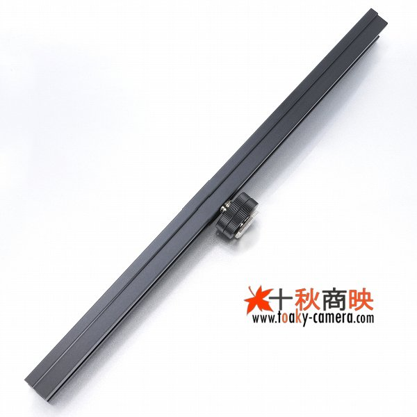 画像1: KIWIFOTOS製 ホットシュー用 フリー マルチプレート ブラケット フル金属製 30cm
