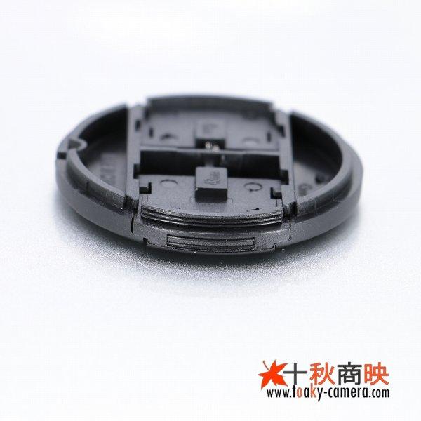 画像5: JJC製 レンズ フロントキャップ (ストラップ付) 43mm