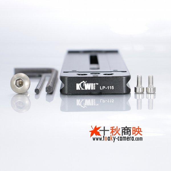 画像5: KIWIFOTOS製 アルカスイス (ARCA SWISS) 規格対応 クイックシュー レンズ プレート LP-115