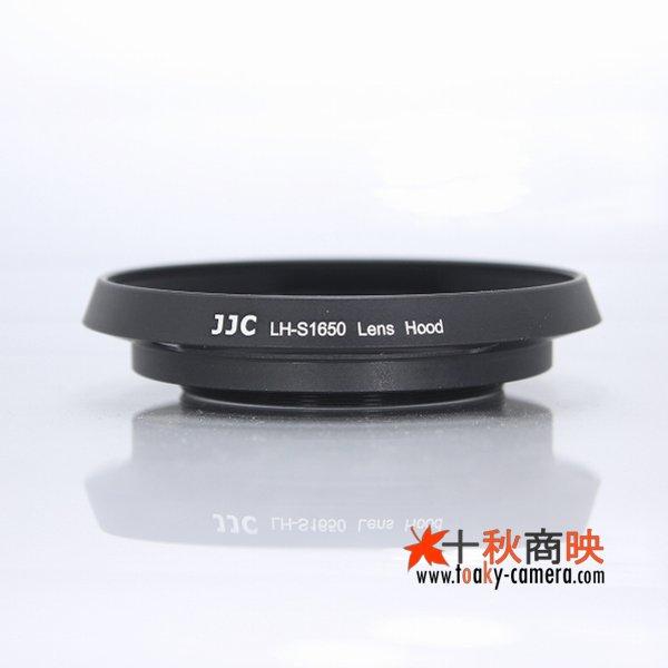 画像1: JJC製 ソニー E PZ 16-50mm F3.5-5.6 OSS / ニコン 1 Nikkor 10mm F2.用 径40.5mm 金属製 レンズフード LH-S1650