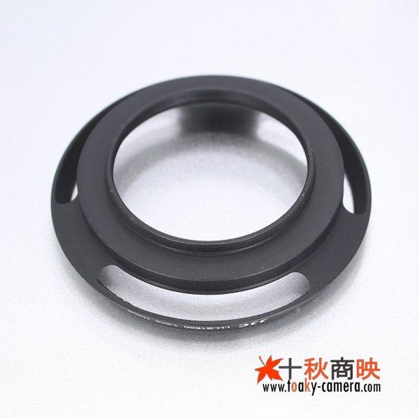 画像2: JJC製 ソニー E PZ 16-50mm F3.5-5.6 OSS / ニコン 1 Nikkor 10mm F2.用 径40.5mm 金属製 レンズフード LH-S1650